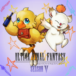 Ultima Final Fantasy