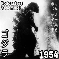 Gojira Podcasters Assemble